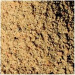 MIKBAITS BOILIEMIX Gold Spice mix