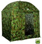 Dáždnik Giants Fishing Full Cover Square Camo Umbrella 250cm