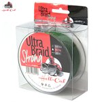 Šnúra Hell-Cat Ultra Braid Strong 0,60mm, 54,50kg, 200m